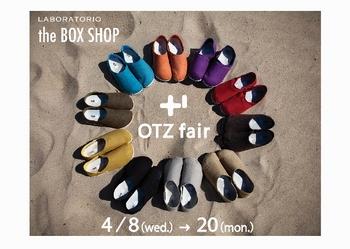 OTZ (640x456).jpg